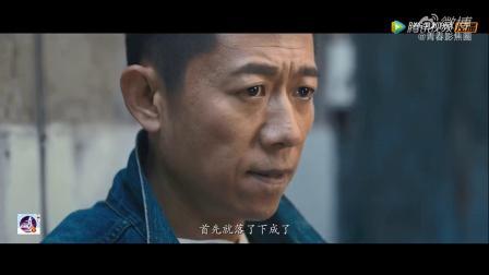 《古董局中局之鉴墨寻瓷》首款片花 夏雨魏晨揭底佛头案.mp4