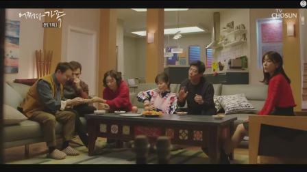 「OST」偶然的家族 OST Part.3