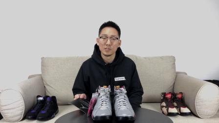 大格球鞋视频--第102期 AJ7好穿不贵系列