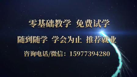 柳州室内设计师培训机构_鼎峰设计培训