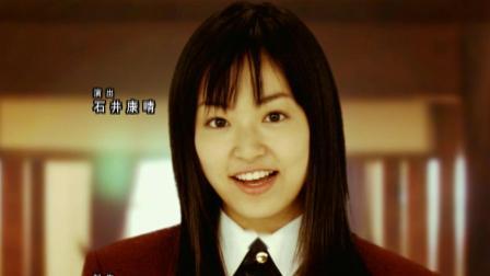 《花样男子》2005 OP
