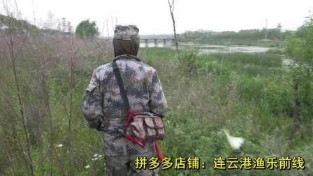 点钓黑鱼--157、【河道点钓黑鱼、四】