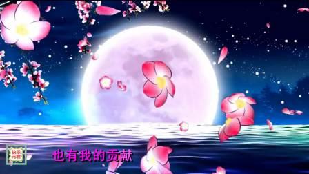 张路生老师80年代演唱的歌曲《十五的月亮》