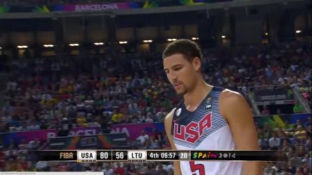 2014男篮世界杯 半决赛 美国 vs 立陶宛
