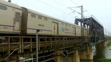 【京沪铁路蚌埠段拍车】2020.7.1. HXD1D0132牵引X106次鸣笛通过