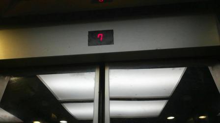 金银洲酒店广日YP改造破梯(未经允许禁止百度转载)(禁止该词上百度搜索榜)