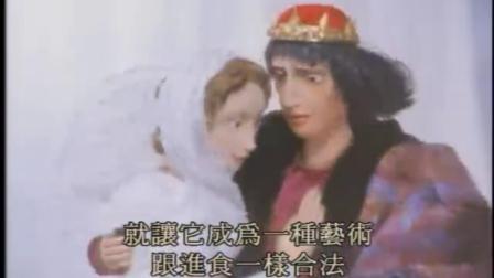 莎士比亚名剧动画版_11(中文)