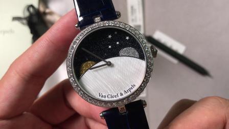 梵克雅宝女士手表 VCA梵克雅宝满天星石英手表 全套旅行套装