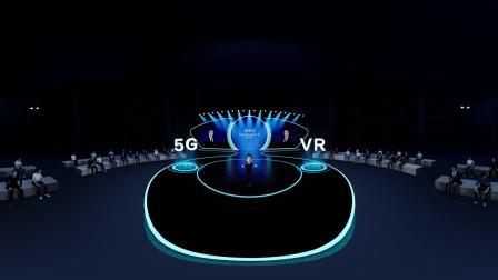第五届全球虚拟 • 现实大会 (3)