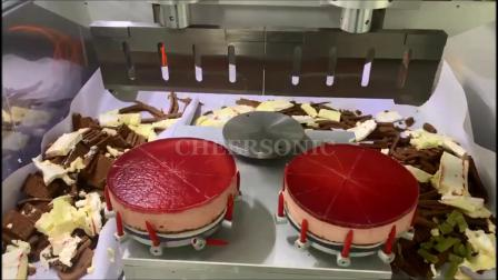 切割蔓越莓慕斯蛋糕 - 驰飞超声波