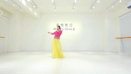 南宁 慕舞舞蹈 中国舞班古典舞 - 折枝花满衣