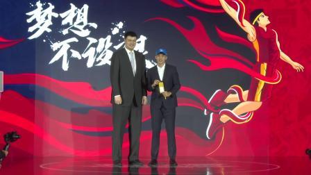 中国男子篮球职业联赛 19/20赛季  选秀大会-肥水不流外人田,灌篮3球员程峰入选福建男篮
