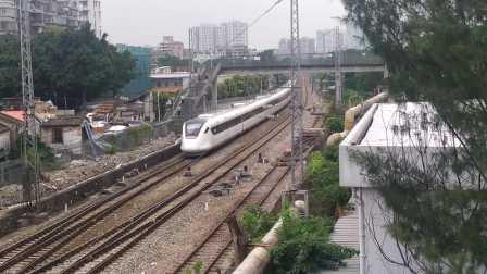2020年9月14日,C6893次(广州站-肇庆站)本务广东城际铁路运营有限公司广州动车段佛山西城际动车运用所CRH6A-0401广州西站通过