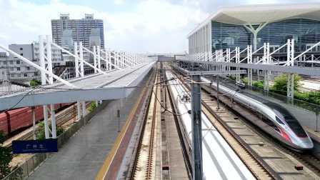 2020年9月20日,G631次(南昌西站-广州南站)本务中国铁路南昌局集团有限公司南昌车辆段南昌西动车运用所CRH380A统型广州北站通过