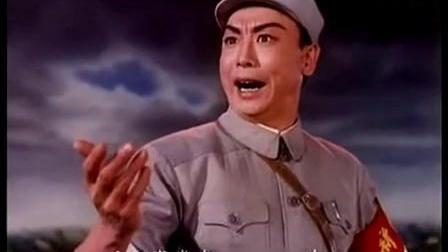 京剧《沙家浜》选段 毛主席党中央指引方向 谭元寿演唱 [电影版]