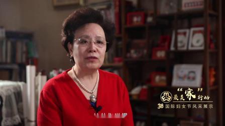 """西城区庆祝""""三八""""国际妇女节风采展示活动"""