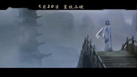 20210519 岭南戏曲频道播放4K粤剧电影《白蛇传·情》5月20日震撼上映片花
