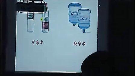 营养物质的作用苏科版七年级生物上册七年级初中生物优质课课堂实录录像课视频 2
