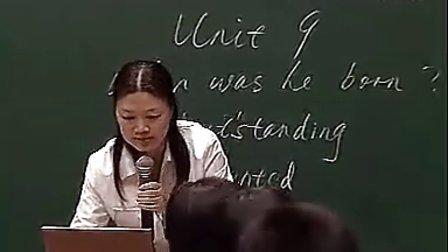 八年级英语优质课展示《Unit9Whenwasheborn》