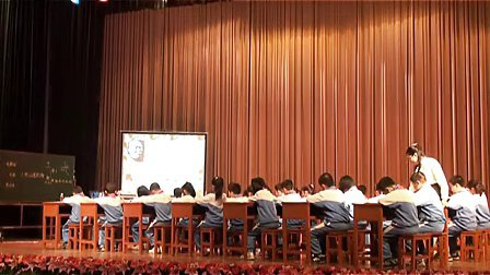 爬山虎的脚-整节课例_小学语文广东名师课堂优质课