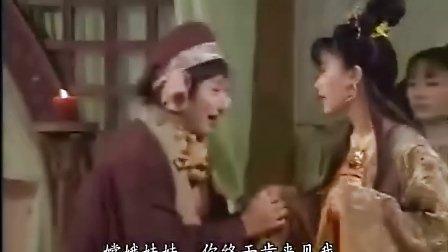 西游记2(陈浩民版)第3集