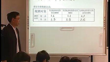 优酷网-九年級科學优质课展示《电压的测量》钟通