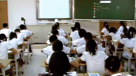 直柱体的面积小学六年级数学优质课视频