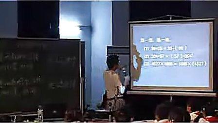交换律张齐华第六届现代与经典全国小学数学观摩精选