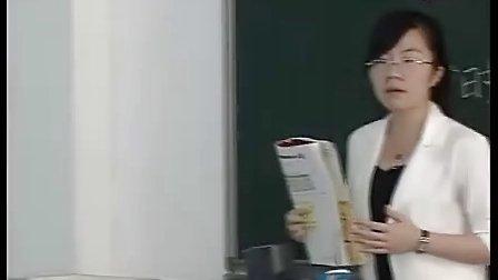 中国民族资本主义的曲折发展高一历史与社会优质课视频