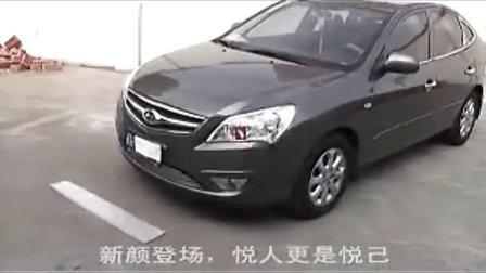 现代 悦动2011款 试驾 高清视频