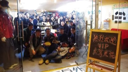 2012.12.11VIP生日会
