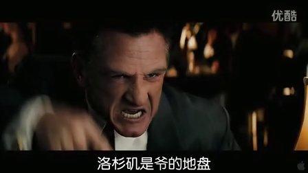 《匪帮传奇》花絮洛城警匪战