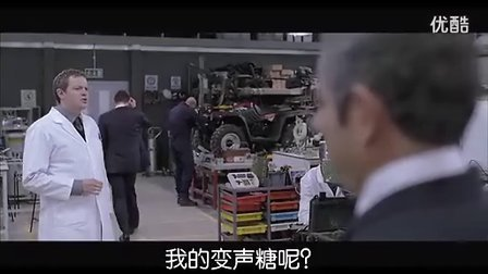 终极装备恶搞一把《憨豆特工2》中文花絮