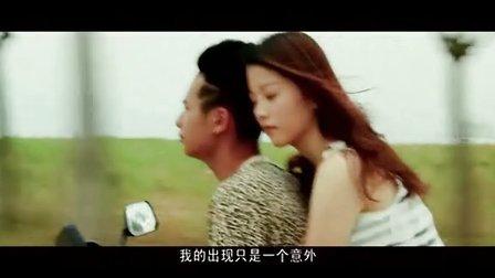 情色微电影《圭峰塔之恋》