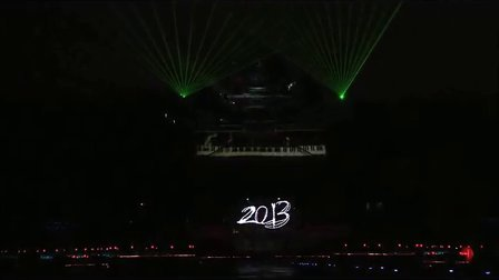 2013新年倒计时 颐和园活动现场 精彩回放