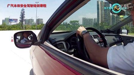 新车评网安全驾驶培训课程(三)如何打方向