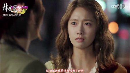 【允吧中字】130202 KBS2 Star Plus允儿 cut