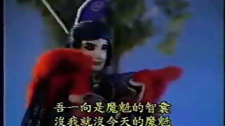 霹雳烽火录21