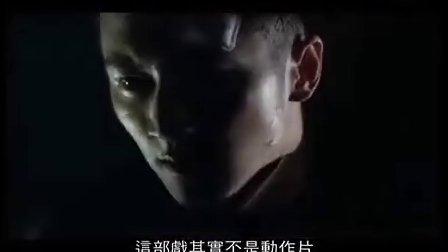 谢霆锋主演——《证人》花絮