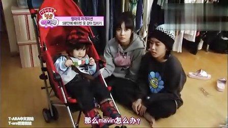 [T-araCN]101116 KBS T-ARA Hello Baby.E01.韩语中字