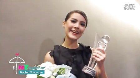 Yaya感谢大家投选Komchadluek最受欢迎女演员奖最受欢迎电视剧奖