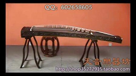古筝的安装 古筝腿、支架、A人字架安装摆放 古筝码子安装摆放