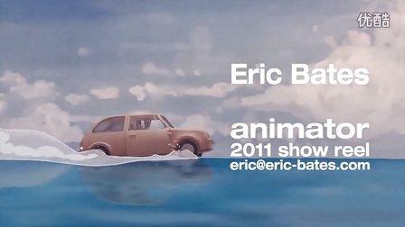 【一起动画吧】《再见》的导演Eric Bates2011年demo秀