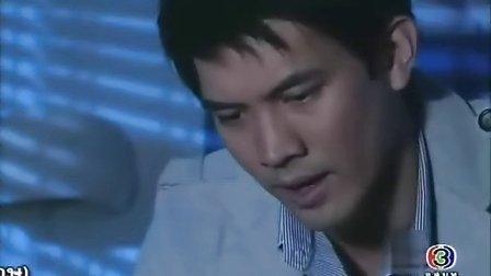 【泰语中字】裂心破碎的心05