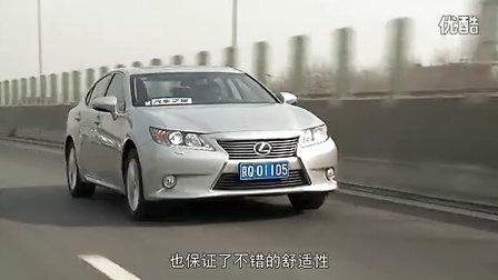 油电混合动力车型-雷克萨斯ES300h