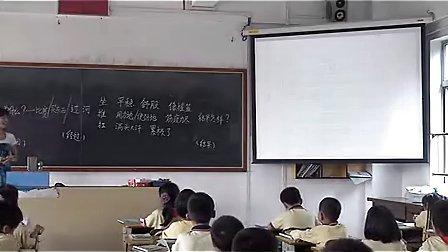 小学二年级语文优质课展示下册《作文_看图写话:春天的故事》_人教版_谭老师.flv