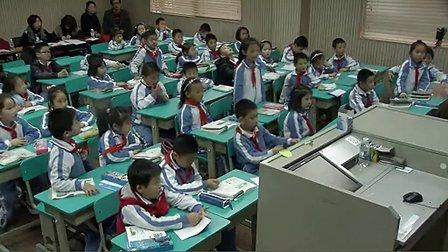 小学二年级语文优质课展示上册《我是什么》人教版黄老师