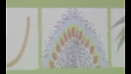 小学一年级语文交互式电子白板课例展示上册《比尾巴》人教版李老师
