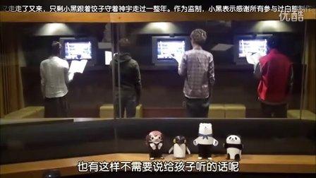 [WOLF] しろくまカフェ Shirokuma Cafe 白熊咖啡廳 最終回 第50話ED