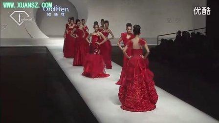 2010欧迪芬Ordifen性感时尚内衣秀